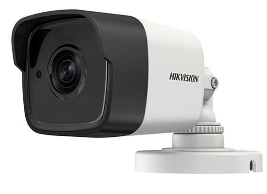 HIKVISION DS-2CE16D8T-ITP Price In Bangladesh